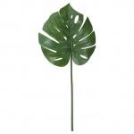 Ikea Smycka leaf